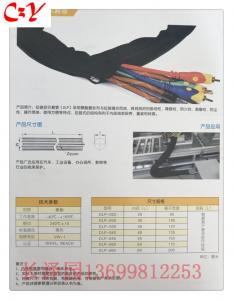 拉链纺织套管 (3)